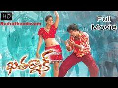 Main Hoon Khatarnak Full Hindi Dubbed Movie With Songs | Ravi Teja Ileana D Cruz