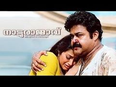 & 039;Adiverukal& 039; Full Malayalam Movie | Mohanlal Karthika