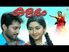 Hero Malayalam full movie (HQ)