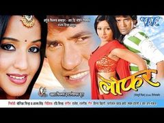 HD दिलेर - Diler - Bhojpuri Full Movie 2015 | Bhojpuri Full Film | Dinesh Lal Yadav Akshra Singh