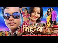 PATNA SE PAKISTAN BHOJPURI FULL MOVIE 2015