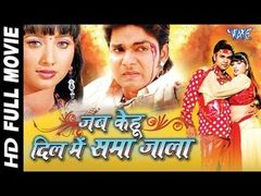 "Dil Jala- ""Hindi Full Length Movie"" 1987 I Jackie Shroff I Farah"