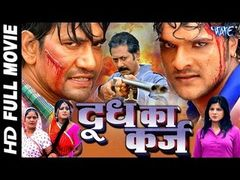 Balam Ji I Love You New Bhojpuri Full Movie Hd 2019 Khesari Lal Yadav Kajal Rahgwani