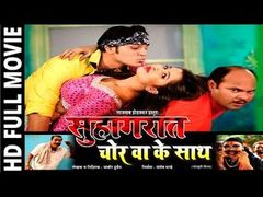 Aaj Ki Suhagraat I Today& 039;s Honeymoon I Full Length Hindi Movie I Hindi Dubbed Hollywood