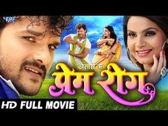 Dabang Sarkar full movie 2018 Khesari Lal Yadav Bhojpuri HD Movie
