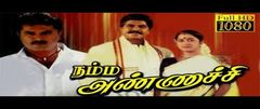 Chatrapathy full Movie | Chathrapathi | Sarathkumar | Vadivelu | Vadivelu Comedy