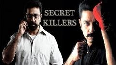 """Secret Killers"" I Full Telugu Movie I Kamal Haasan"