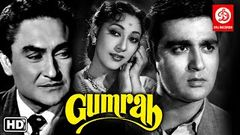 Gumrah | Old Hindi Full Movie | Ashok Kumar, Sunil Dutt, Mala Sinha, Nirupa Roy | Hindi Classic Movie