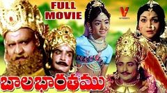 BALA BHARATAM | TELUGU FULL MOVIE | S.V. RANGA RAO | ANJALI DEVI | BABY SRI DEVI | V9 VIDEOS