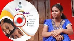Tamil Full movie online - MUN ANTHI CHARAL
