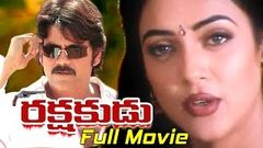 Rakshakudu Telugu Movie