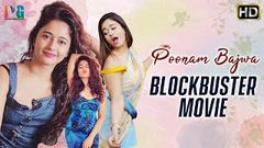 Poonam Bajwa & Poorna Hindi Dubbed Movie | Drohi | South Indian Hindi Dubbed Movies | Indian Films