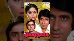 JURMANA | FULL HINDI MOVIE | POPULAR HINDI MOVIES | AMITABH BACHCHAN - RAAKHEE