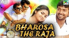Bharosa The Raja Raasa Mandhiri New Released Hindi Dubbed Movie 2020 | Kaali Venkat,  Kalaiarasan