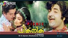 Malayalam full movies | Picnic | HD | Ft Premanazir | Lakshmi | Joseprakash | bahdoor others |