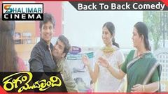 Rangam Modalaindi Movie | Back To Back Comedy Scenes | Jiiva, Santhanam | Shalimarcinema