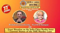 Dr Subramanian Swamy - Exact Situation on India - China Border & Current Status of SSR Case