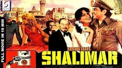 शालीमार - Shalimar English 1978 - Action Movie | Dharmendra, Zeenat Aman, Shreeram Lagoo, Premnath.