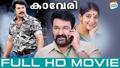 Mohanlal And Mammootty Together Movie | KAVERI | Malayalam Movie FullHD | Sithara