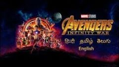 THOR GOD OF THUNDER movie in Hindi 2020 offecial hooliwood Full Movie