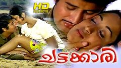 Malayalam Full Movie | Chattakkari | Malayalam Romantic Movies | Lakshmi, Mohan Sharma