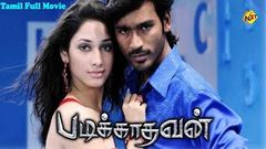 Padikkadavan - படிக்காதவன் Tamil Full Movie | Dhanush | Tamannaah | Vivek | TAMIL MOVIES