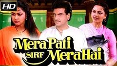 Mera Pati Sirf Mera Hai | Full Hindi Movie | Jeetendra Rekha | HD