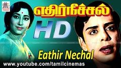 Ethir Neechal full movie 1080p HD