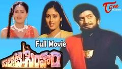 Palnati Simham | Full Length Telugu Movie | Krishna Radha