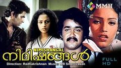 Malayalam full movie | Complete actor Mohanlal Cinema | NIMISHANGAL |