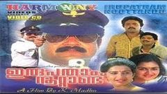 Irupatham Noottandu 1987:Full Malayalam Movie