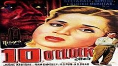 10 O& 39;Clock दस बजे (1958) | Full Hindi Movie | Geeta Bali | Suresh | Geeta Bali | Yakub | Maruti
