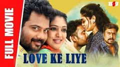 Love Ke Liye - New Full Hindi Movie | Prithvi, Veena, Madhuraj, RN Uthamaraja, Jai Chandra | Full HD