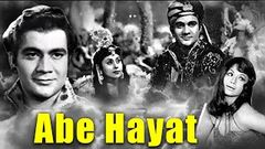 Abe Hayat (1956) Full Movie | आबे हयात | Premnath, Shashikala