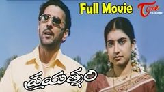 Prayatnam | Full Length Telugu Movie | Prudhvi Raj, Sujitha, Nagendra Babu