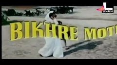 Bikhre Moti 1971 Hindi Full Movie - Jeetendra Babita