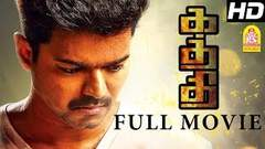 Kaththi Full Movie | Kaththi Full Movie Scenes | Vijay | Bigil | Thalabathi | Samantha | Vijay Bigil