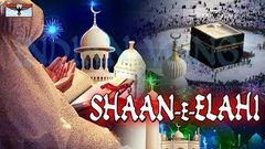 Shaan-E-Elahi | Superhit Islamic Full Movie | Latest Upload Movie | Muslim Culture Movie
