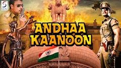 Andha Kanoon - Dubbed Hindi Movies 2016 Full Movie HD l Darshan Rakshita