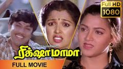 Tamil Comedy Movie HD AUTO RAJA | Vijayakanth | Tamil Movies Full Online
