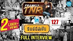 Frankly With TNR In Kancharapalem - Exclusive Interview With C o Kancharapalem Team 127