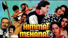Himmat Aur Mehanat - Full Hindi Action Movie - Jeetendra Shammi Kapoor Sridevi Poonam Dhillon