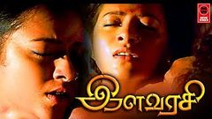 En Athai Adult Tamil Full Movie | Top Tamil Glamour Movies | Tamil Hot Movie