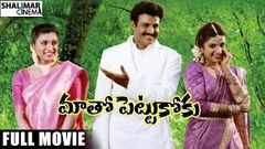 Maato Pettukoku Telugu Full Length Movie Balakrishna Roja Rambha