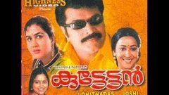 Kuttettan 1990:Full Malayalam Movie