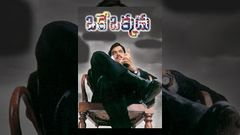 Oke Okkadu Telugu Full Length Movie Arjun Manisha Koirala