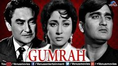 Gumrah | Old Hindi Full Movie | Ashok Kumar Sunil Dutt Mala Sinha | Bollywood Hindi Classic Movies