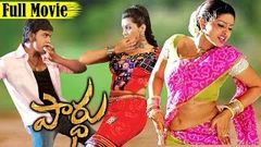 Rajanna Telugu Full Movie HD
