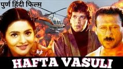 Hafta Vasooli (1998) Full Hindi Movie