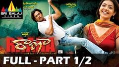 Raana Telugu Full Movie | Part 1 2 | Arjun Kajal Agarwal (New)